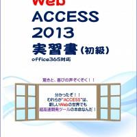 ISBN表表紙02